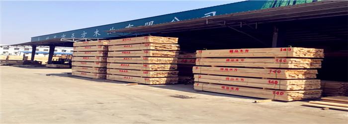鄂州知名方木价格哪家专业,方木价格