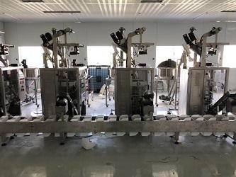 上海智能粉剂包装机报价,粉剂包装机