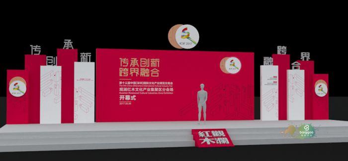 金融广告设计模板 推荐咨询「百谷供应」
