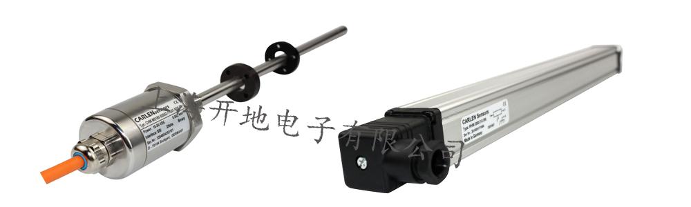 上海正品磁致伸縮位移傳感器報價「開地供應」