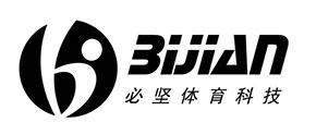 上海必坚体育科技有限公司