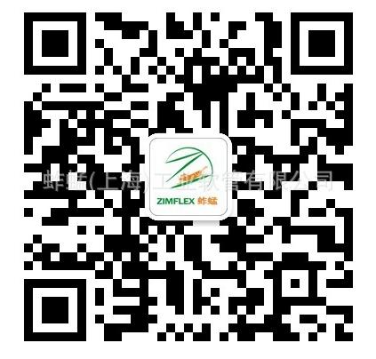 蚱蜢(上海)工业软管有限公司