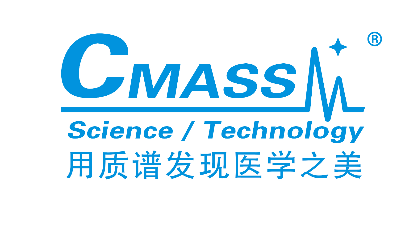 杭州上海谱芬生物科技临床质谱新报价,临床质谱