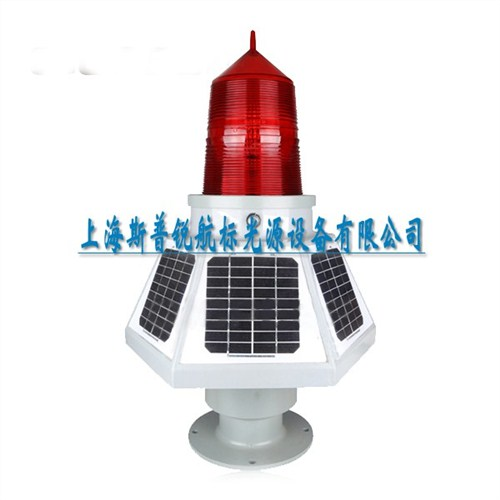 遥控遥测航标灯-价格-生产厂家  斯普锐供