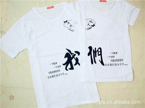 广告衫定做温州广告衫定做广告衫定做厂家 森美供