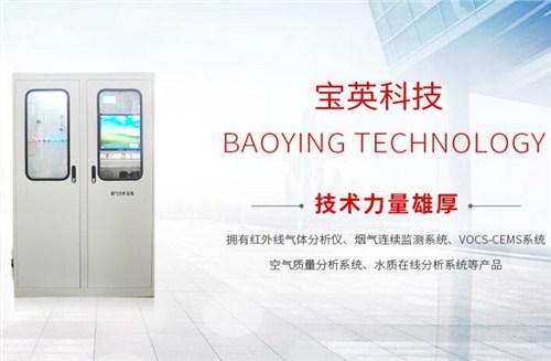 上海烟气连续监测系统品牌