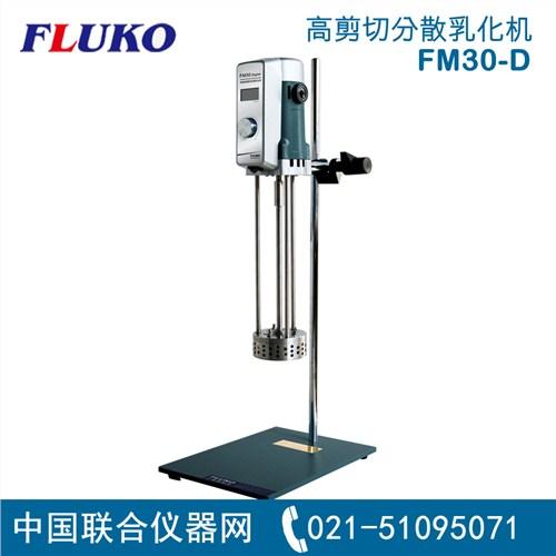 上海达平仪器有限公司市场部