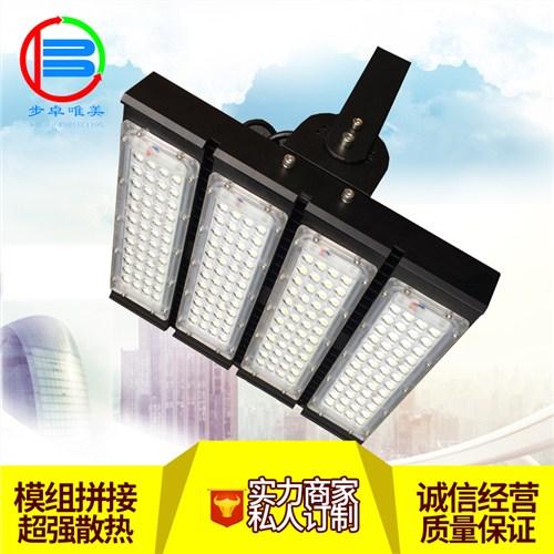 福州亿强光电科技有限公司