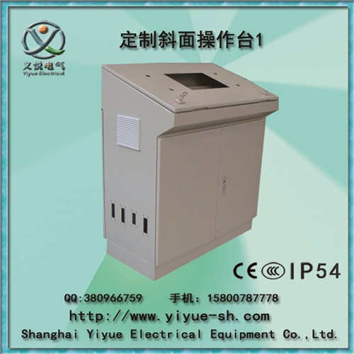 上海义悦电气设备有限公司
