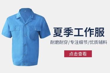 苏州尚美服饰有限公司