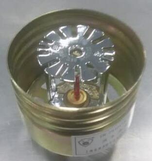 金盾ZSTDY15 隐蔽式玻璃球洒水喷头多少钱一个?