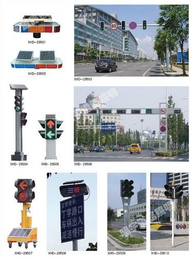 道路交通信号灯的必懂小知识