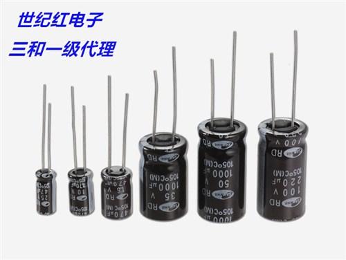 深圳市世纪红电子有限公司