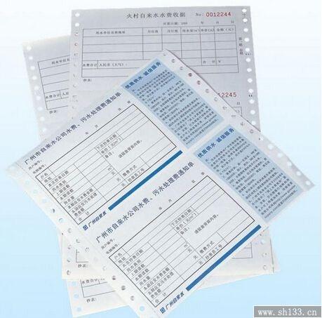 上海泰兴印刷有限公司