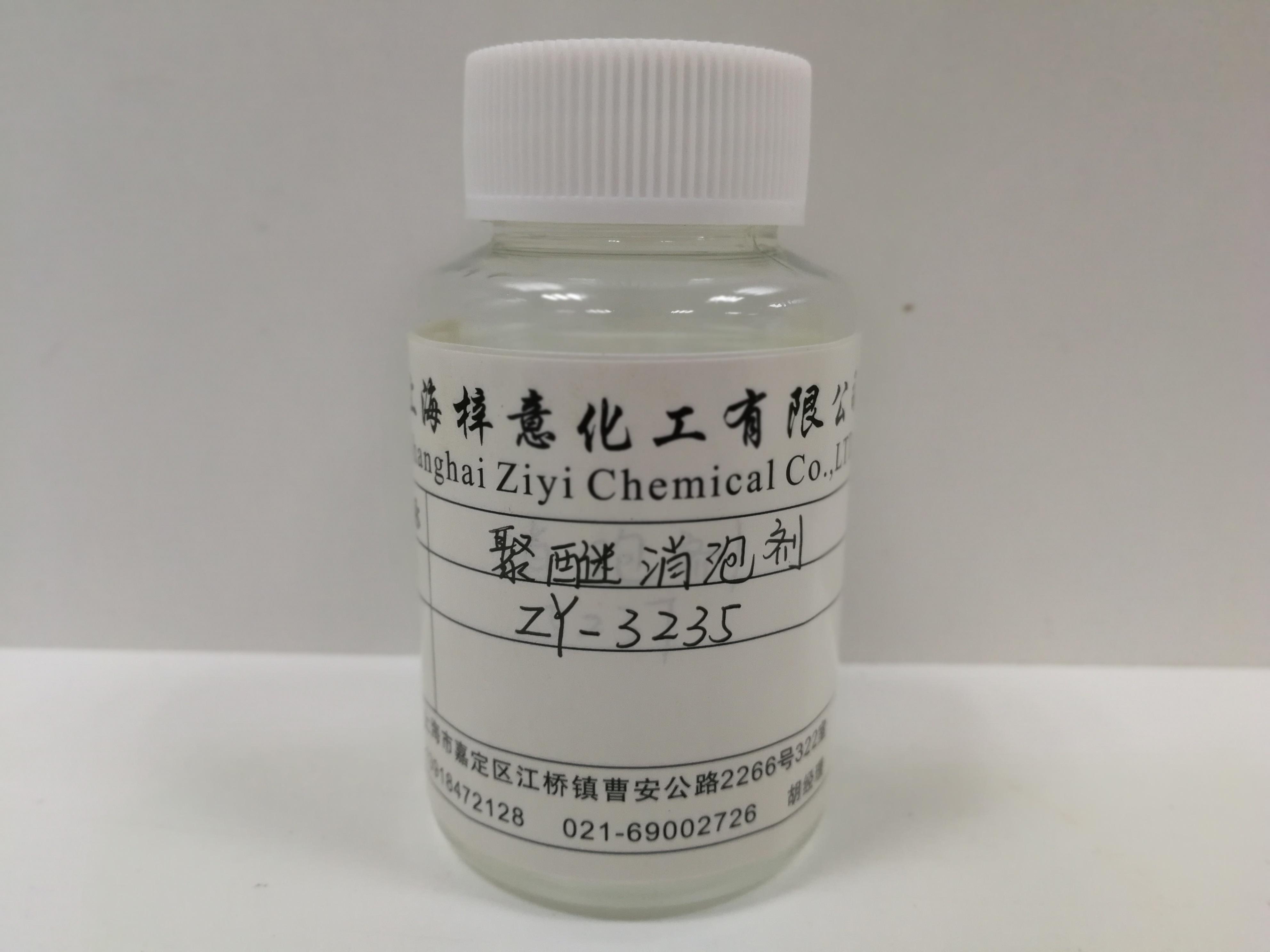 北京催干剂消泡剂 欢迎来电 梓意供应