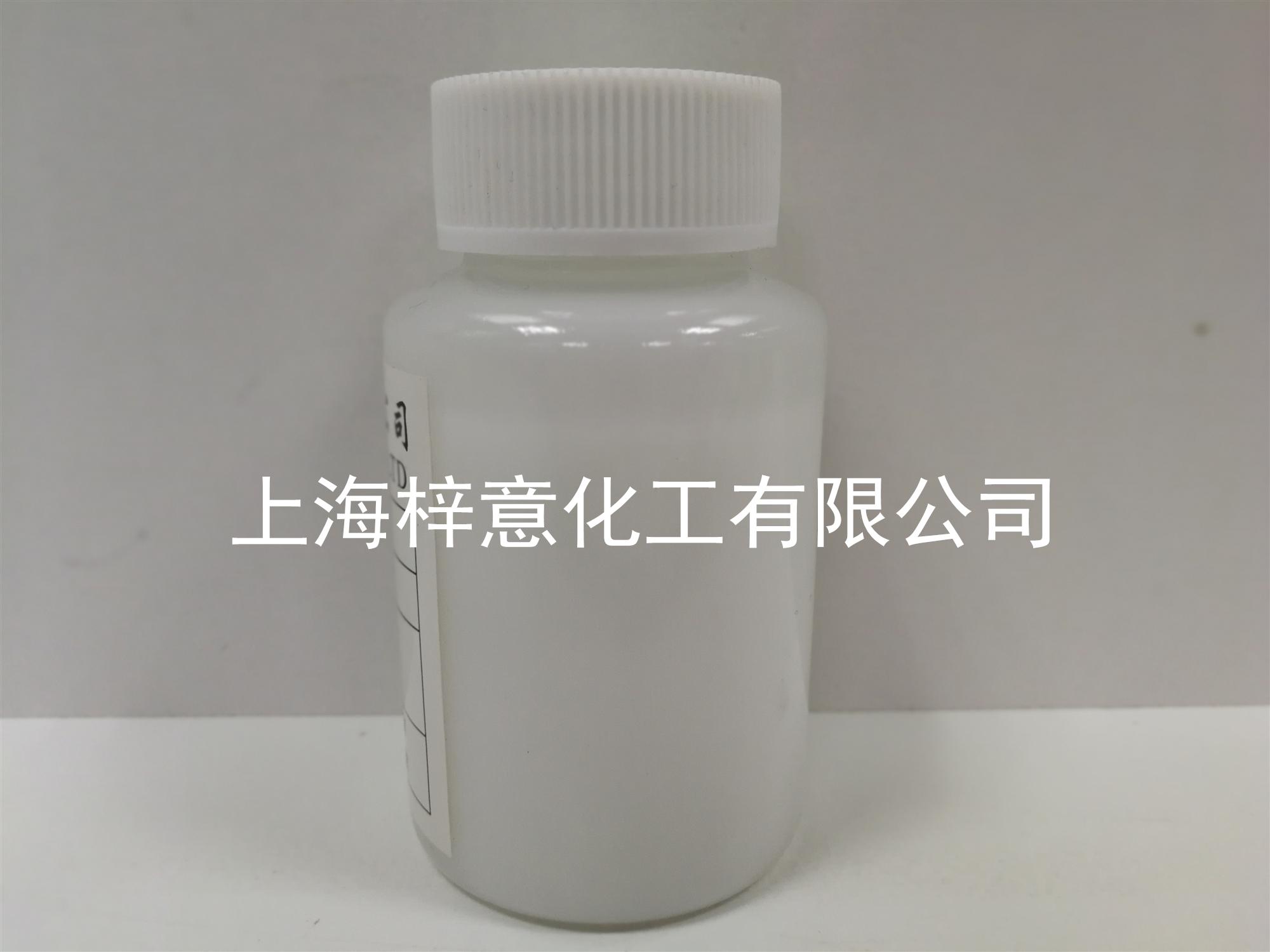 北京固井砂漿消泡劑 誠信互利 梓意供應