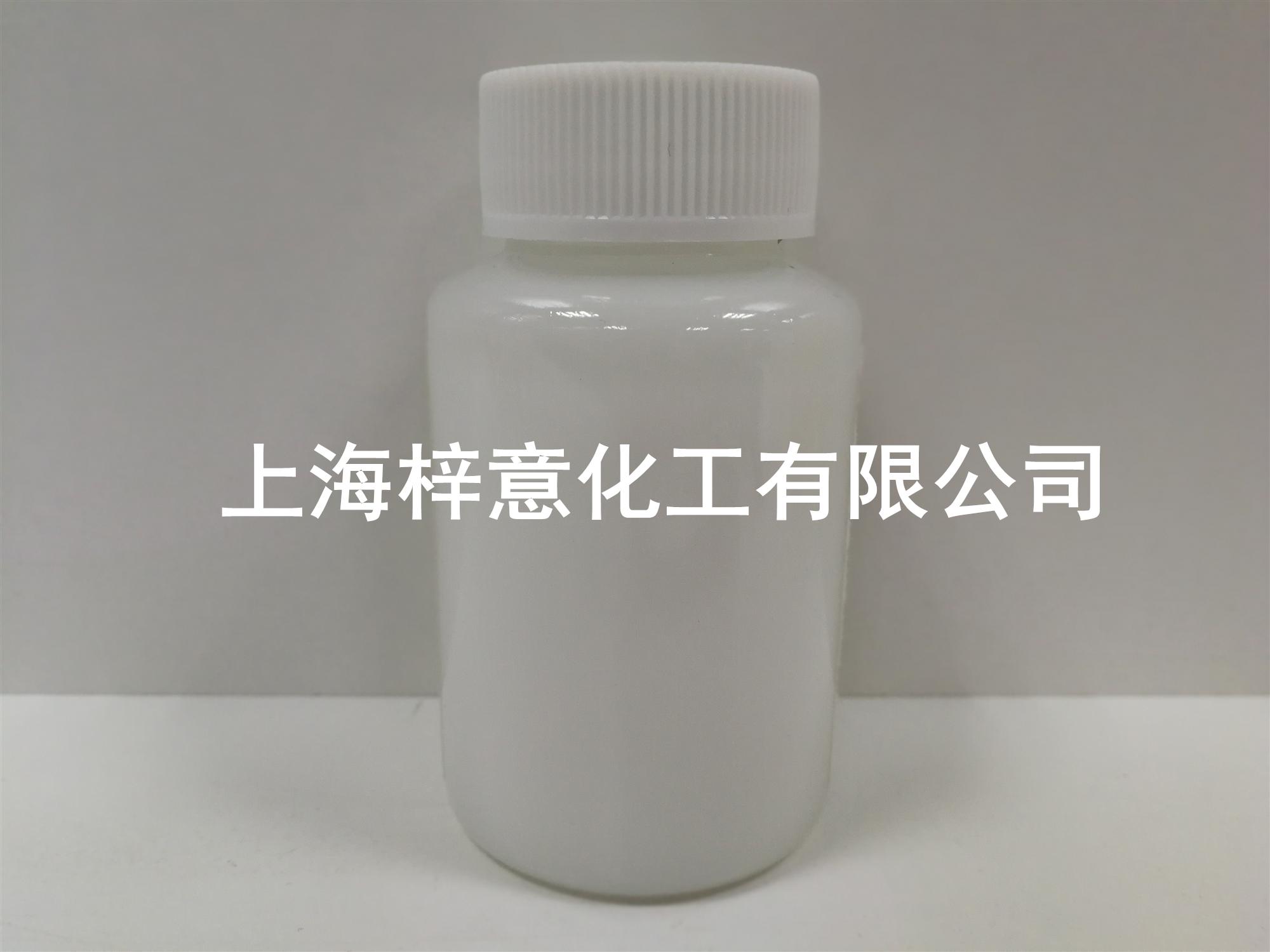 河北藥廠水處理消泡劑 服務至上 梓意供應