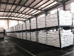 原装非离子表面活性剂销售价格,非离子表面活性剂