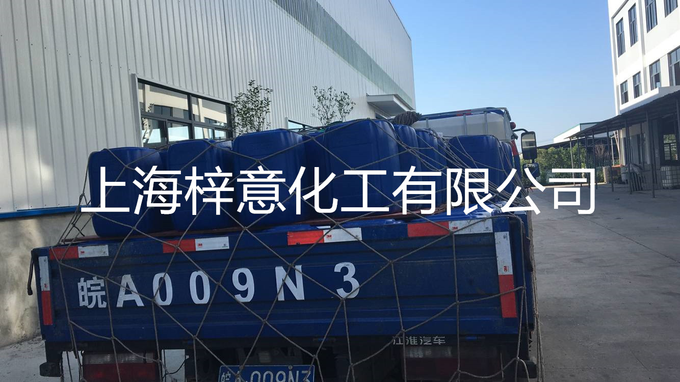 北京海水淡化消泡剂 推荐咨询 梓意供应