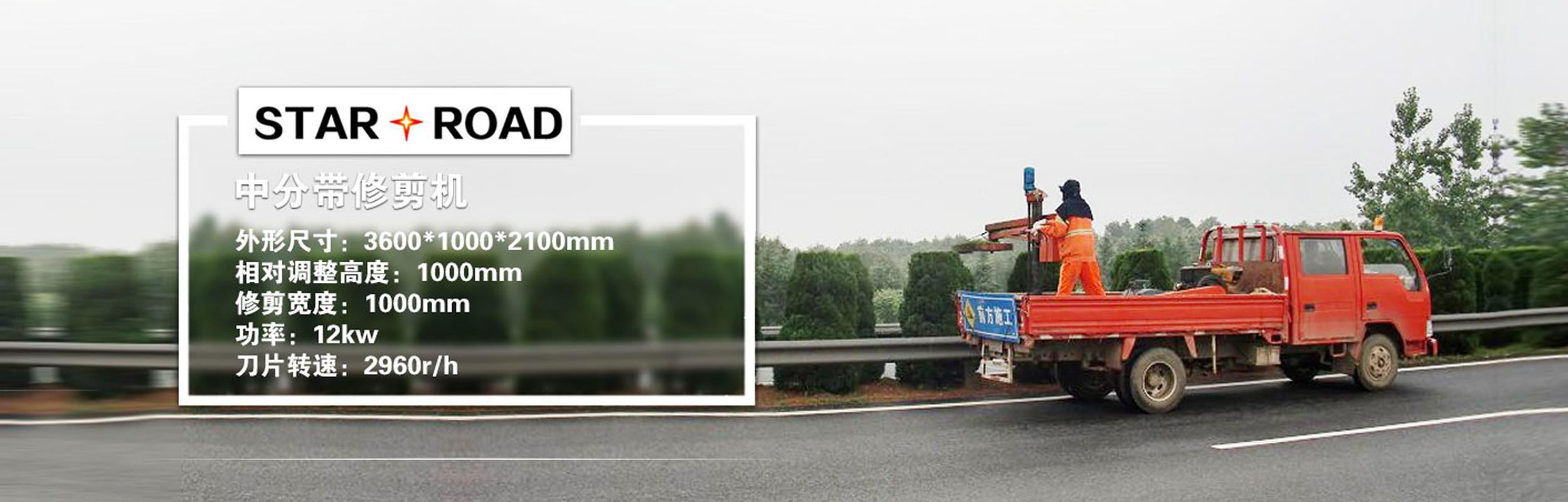 新乡市时瑞公路养护技术有限公司