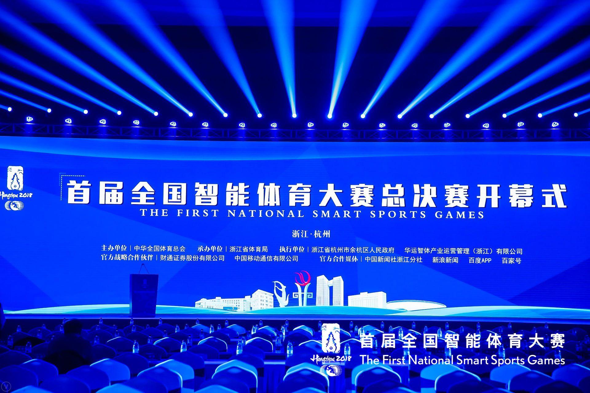 北京大型赛事管理,赛事管理