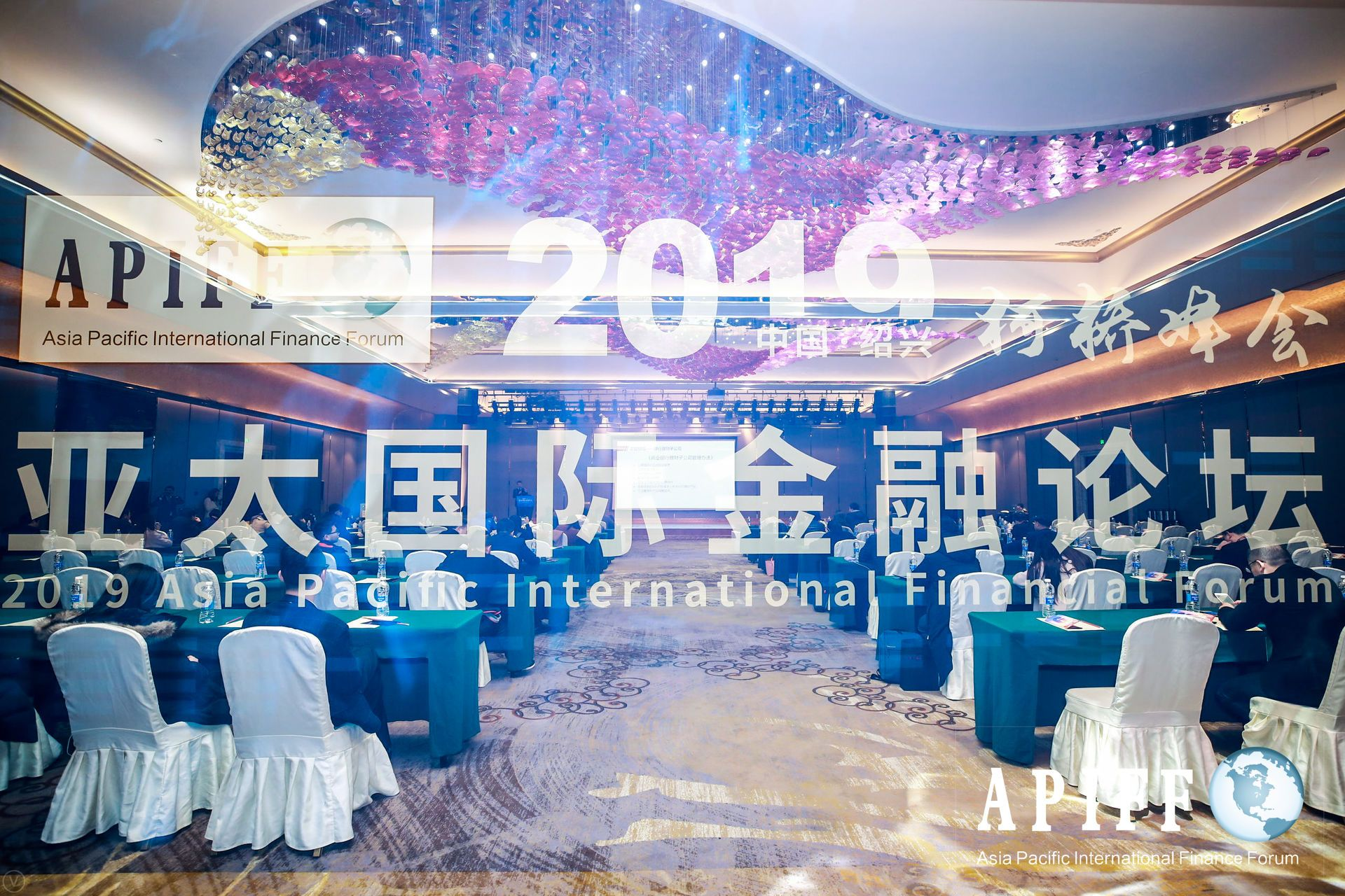 北京创意行业论坛策划,行业论坛
