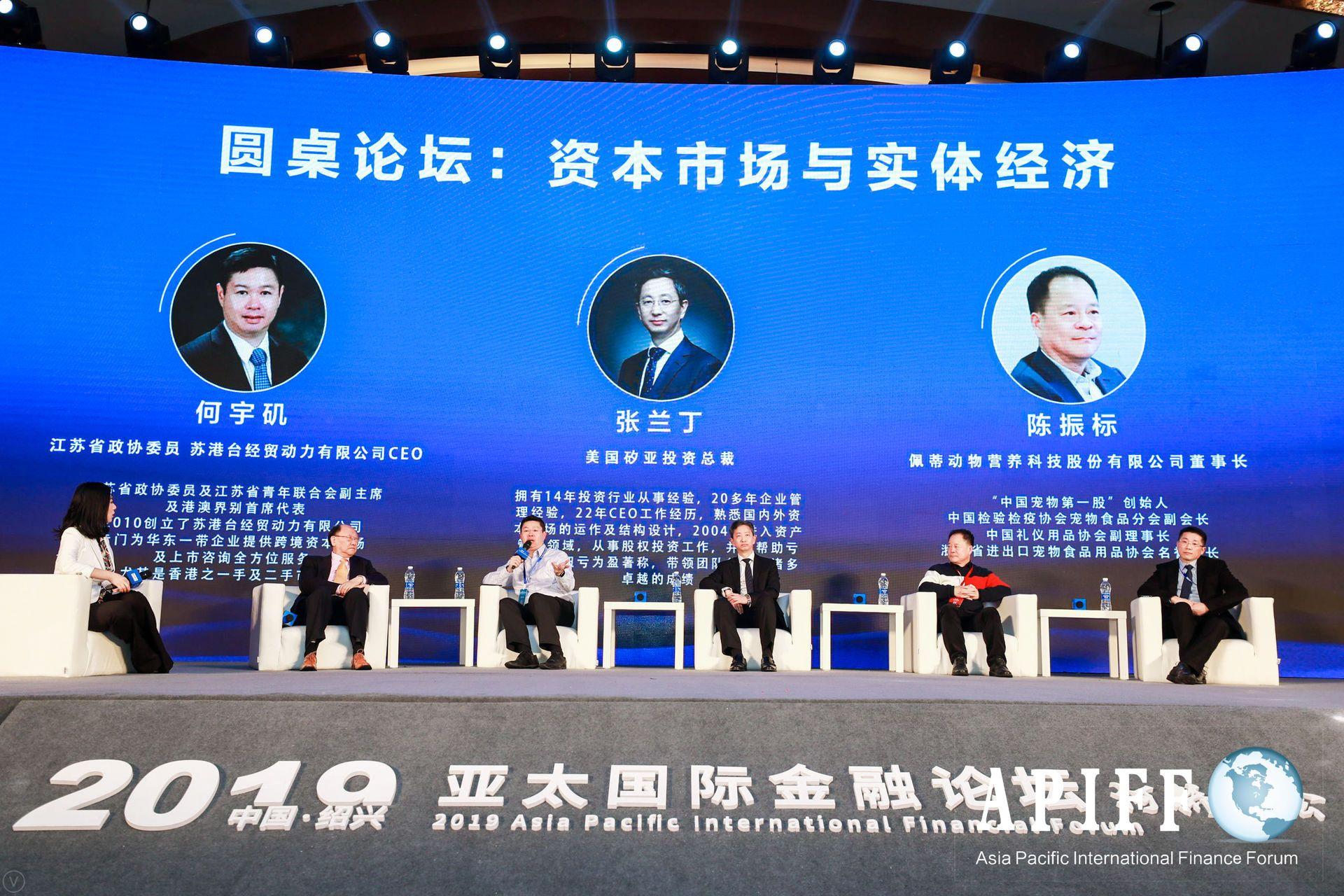 杭州行业论坛设计,行业论坛
