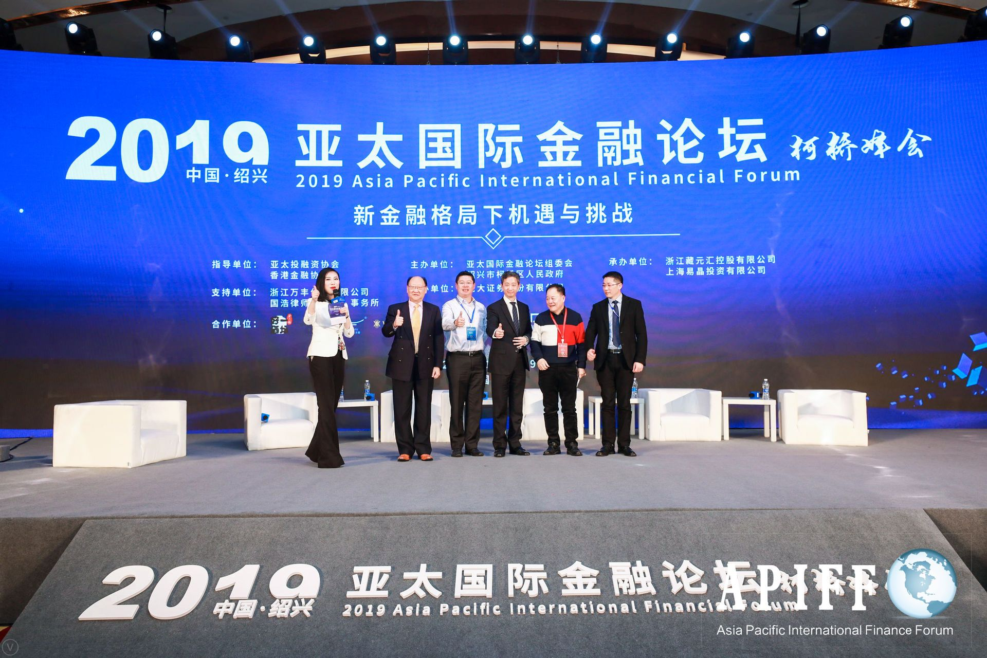 杭州高端行业论坛策划,行业论坛