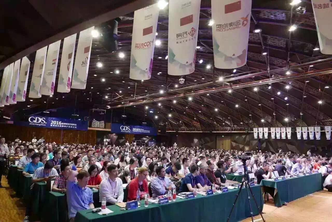 北京高端行业论坛主题,行业论坛