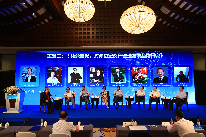 北京行业论坛设计,行业论坛
