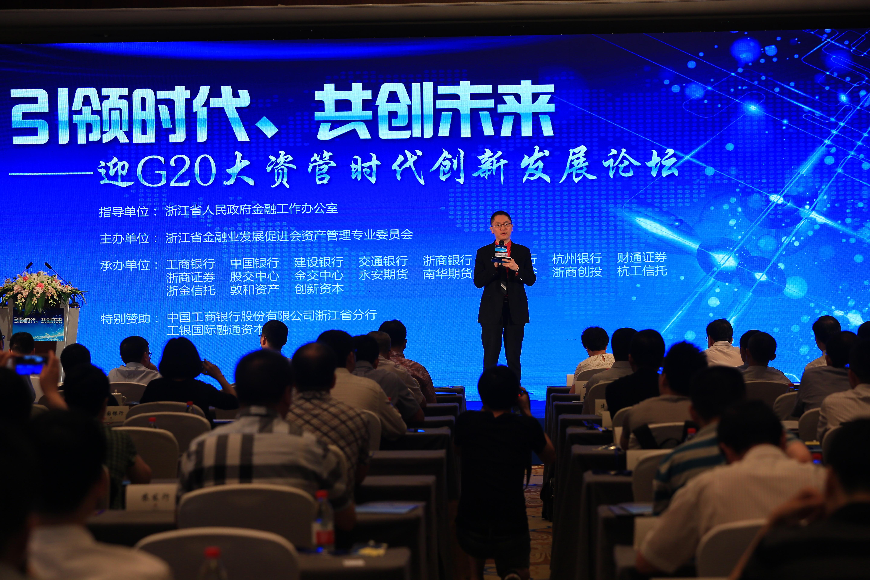 杭州专业行业论坛策划公司,行业论坛