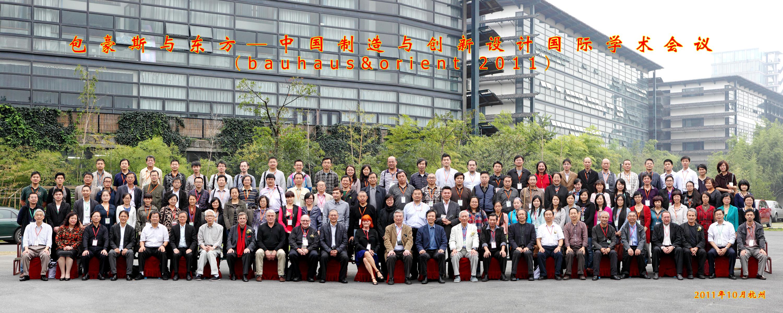 北京企业基础培训,基础培训
