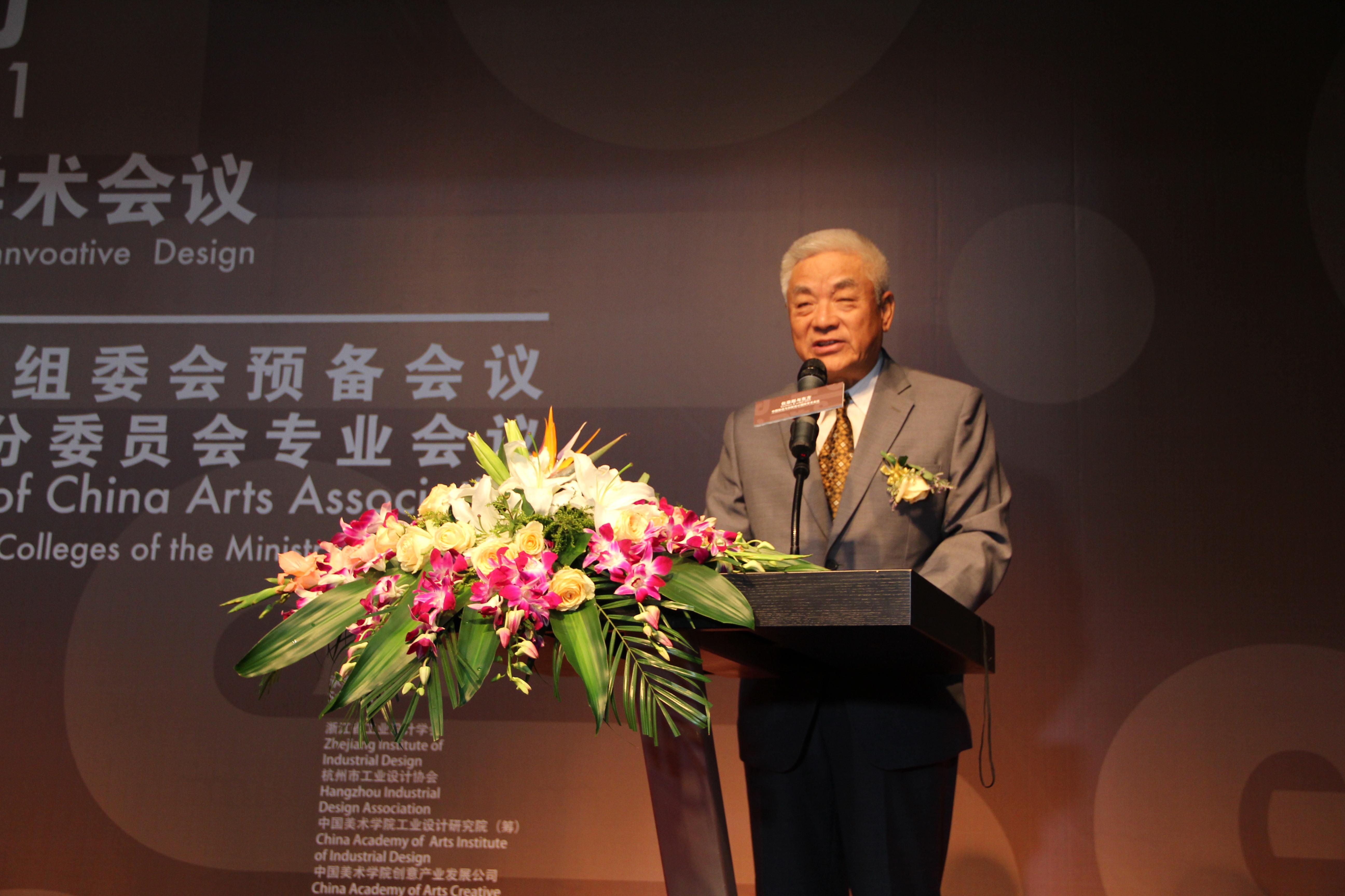 杭州基础培训服务,基础培训