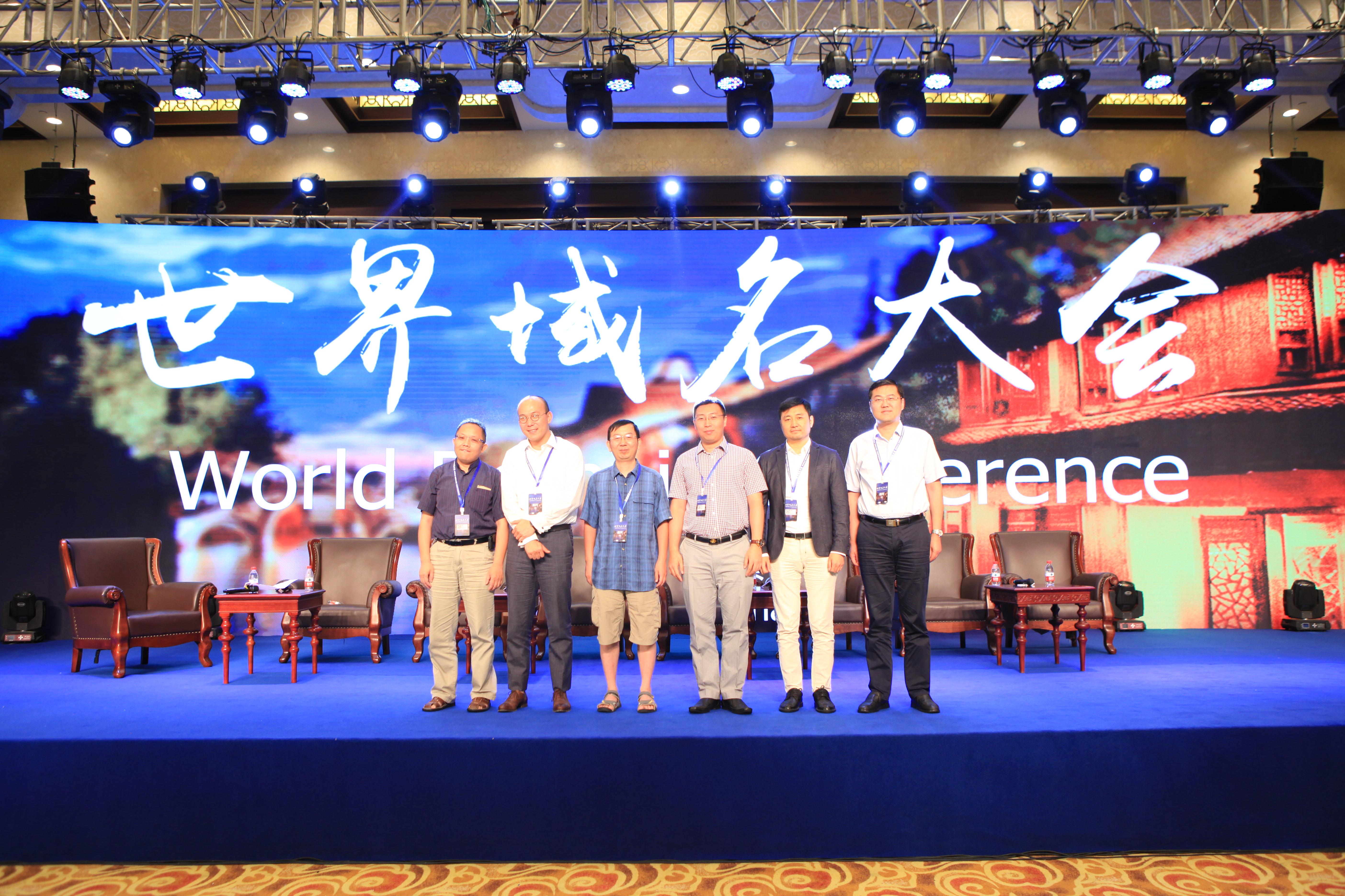 北京协会会议服务公司,协会会议