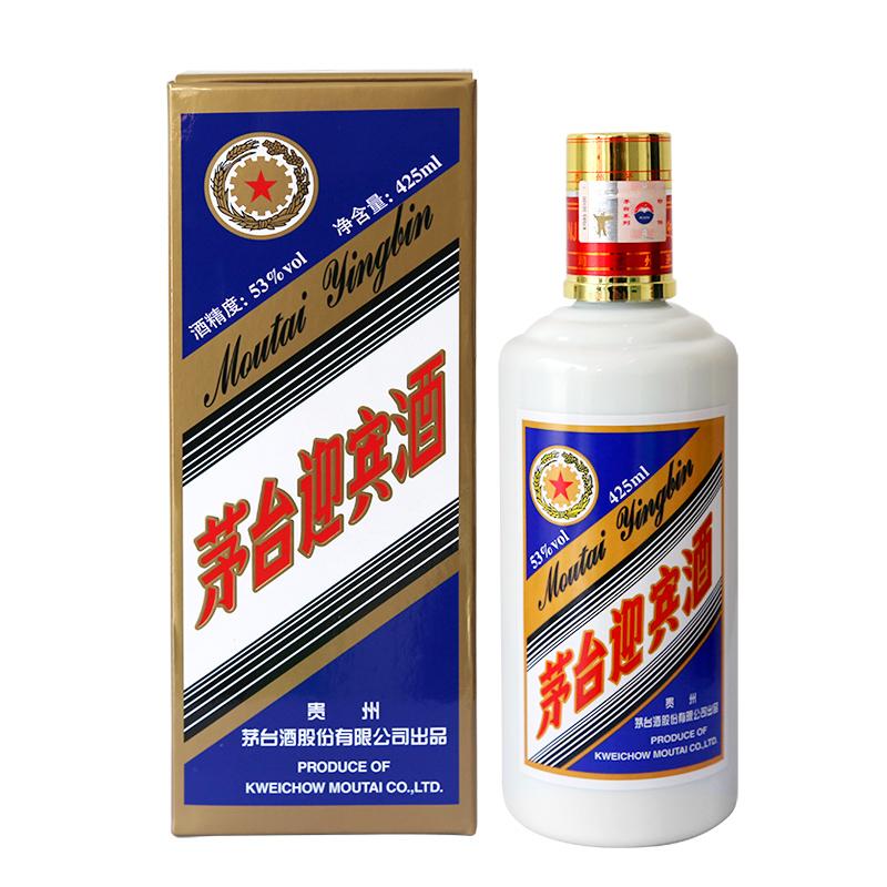 贵州正规茅台迎宾酒诚信企业「恒源泉供应」
