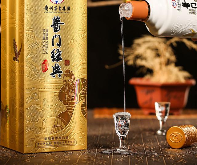 天津正品酱门经典-酱领价格合理 值得信赖「恒源泉供应」