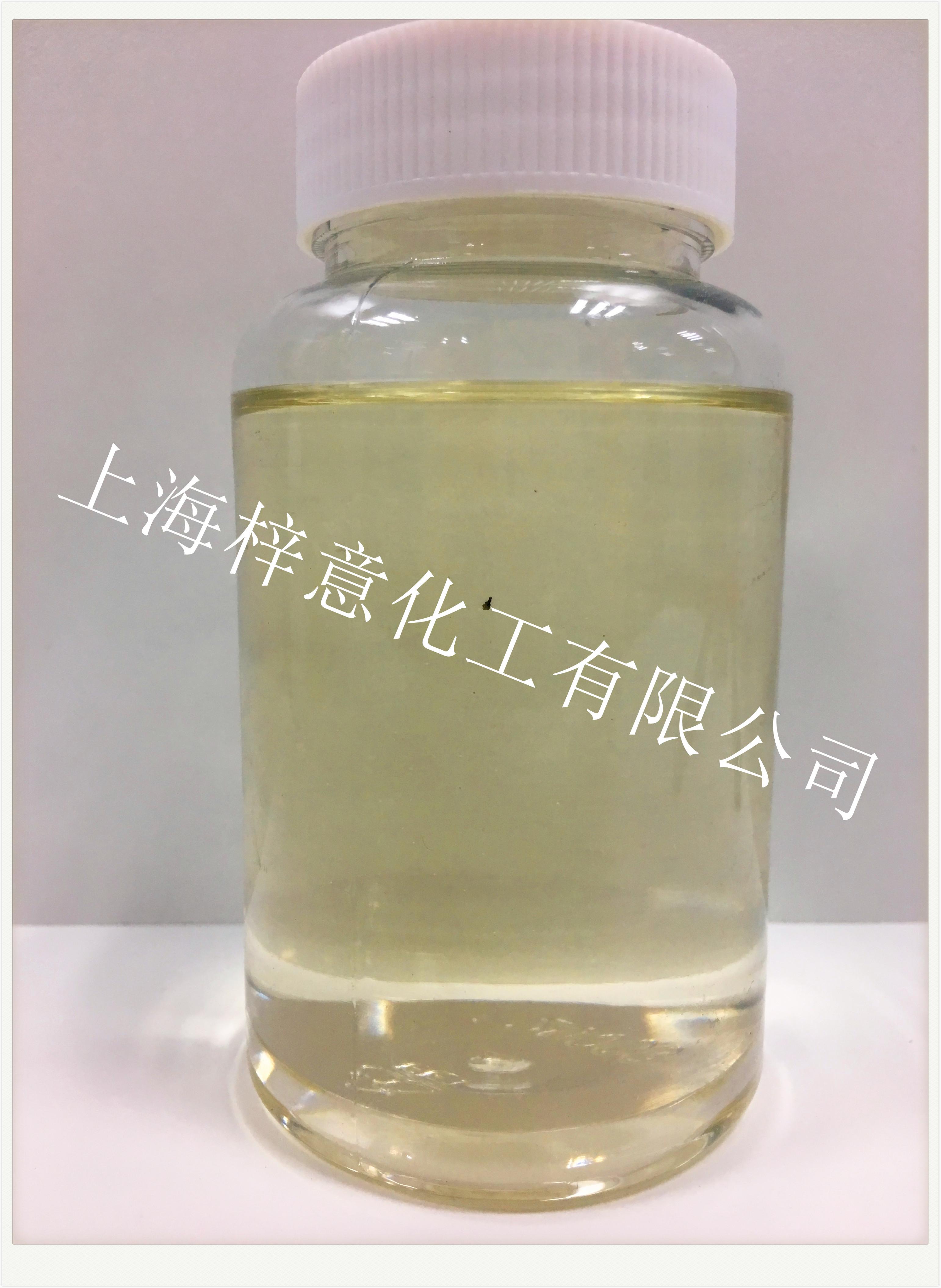 上海黄色透明消泡剂 欢迎来电 梓意供应