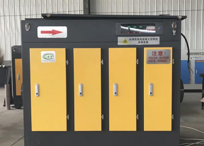 泉州UV光解废气处理设备效果,UV光解废气处理设备