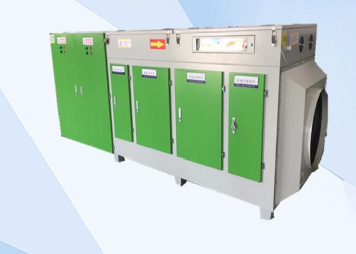 福建UV光解废气处理设备采购,UV光解废气处理设备