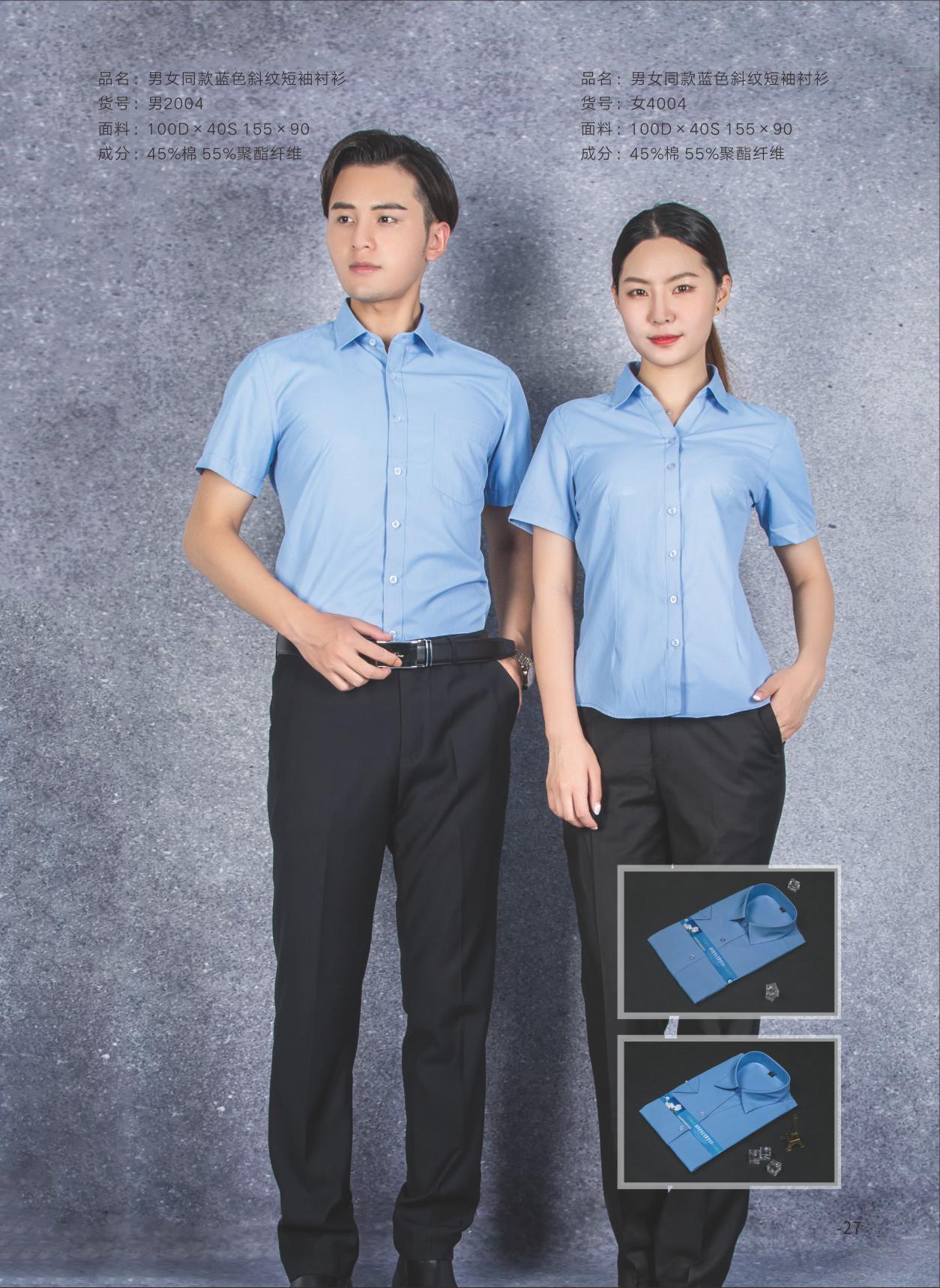常熟职业衬衫推荐厂家,衬衫