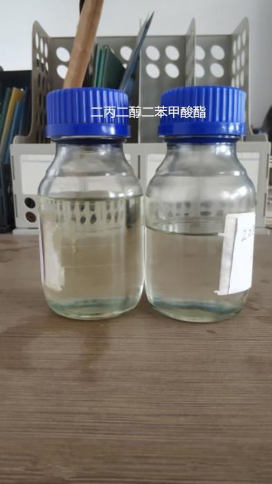 中山工业级二丙二醇二苯甲酸酯厂家报价,二丙二醇二苯甲酸酯