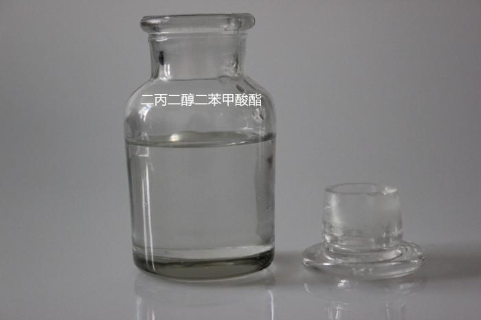 徐州高纯度二丙二醇二苯甲酸酯厂家报价「金英供应」