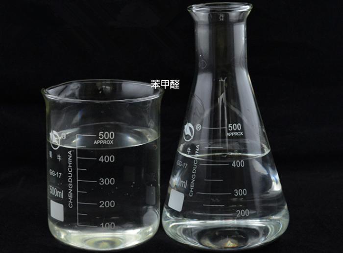 哈尔滨优质苯甲醛价格「金英供应」