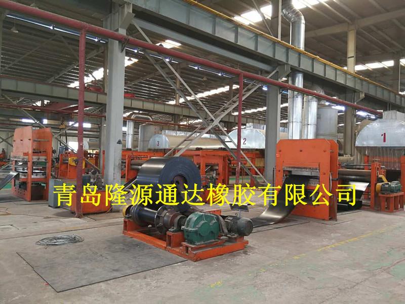河南钢丝绳阻燃输送带质量放心可靠,钢丝绳阻燃输送带