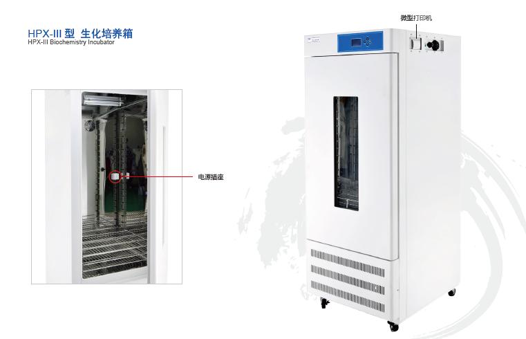 专用生化培养箱规格尺寸,生化培养箱