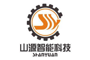 郑州山源智能科技有限公司