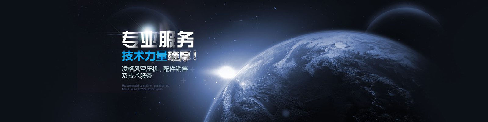 武汉鑫龙成机电设备有限公司