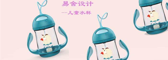 上海官方儿童餐具设计优质商家,儿童餐具设计