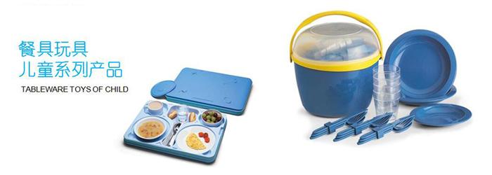 丽水专业儿童餐具设计,儿童餐具设计