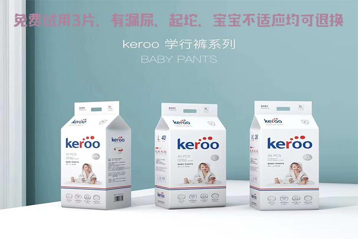 南阳Keroo纸尿裤,Keroo纸尿裤